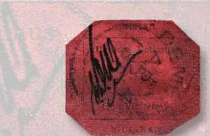 James Barron, One Cent Magenta Stamp