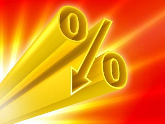 Allen Robinson, Interest Rates, Mortgage Rates